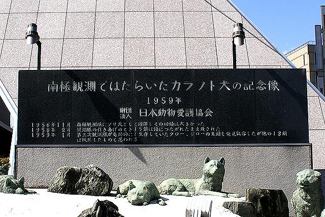 tokyotower_nankyokuken2.jpg