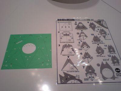 totoro_pre_origami.jpg