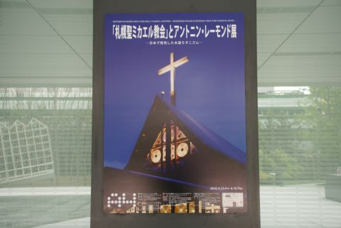 toyocho_takenaka_a4gallery.jpg