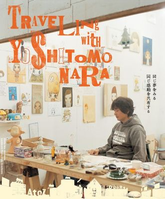 traveling_with_nara.jpg