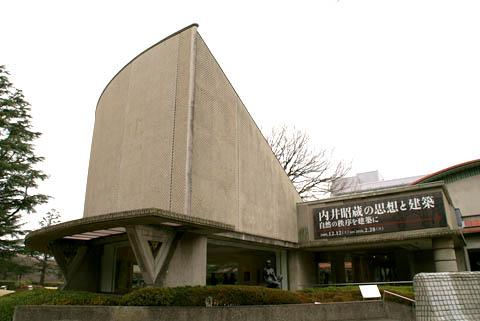 uchii_setagayamuseum.jpg