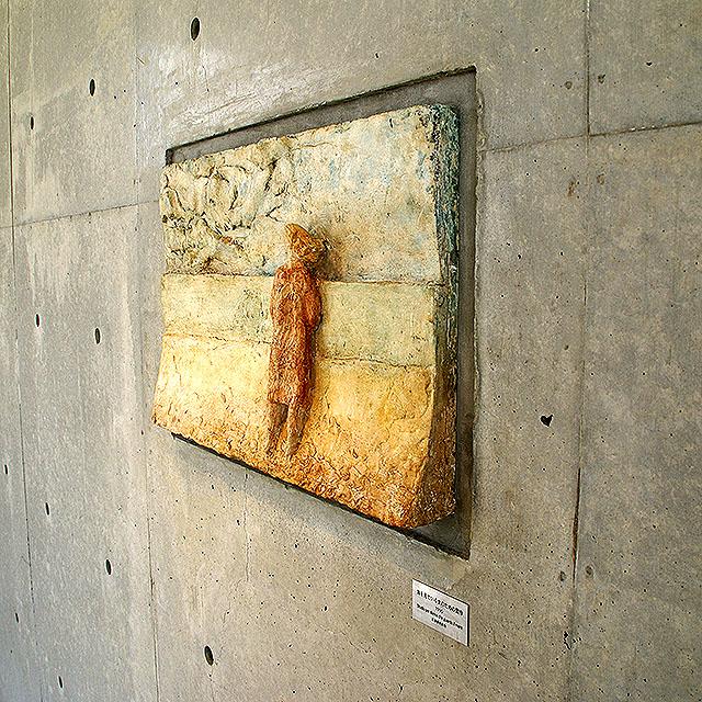 vangi_stonepicture.jpg