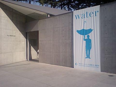 water_gate.jpg