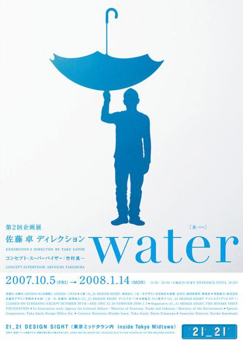 water_image.jpg