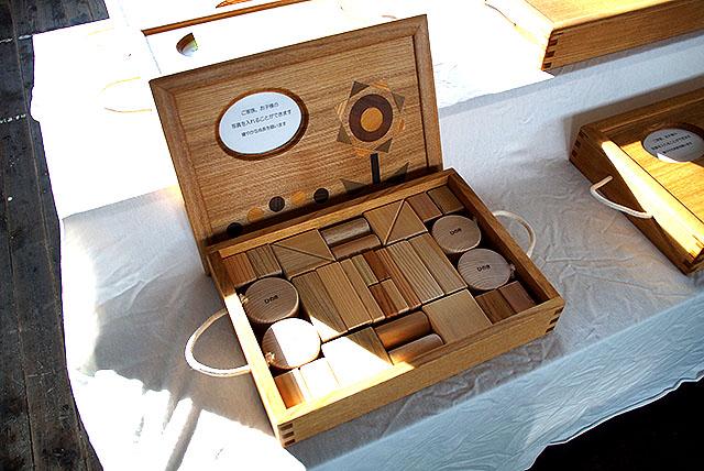 wood_woodblockcase2.jpg