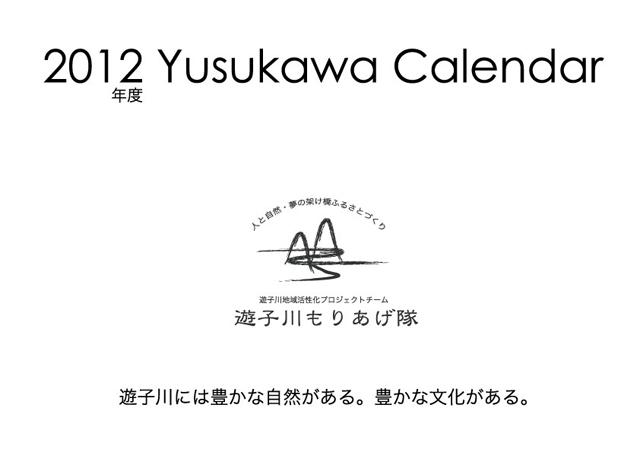 00_top2.jpg