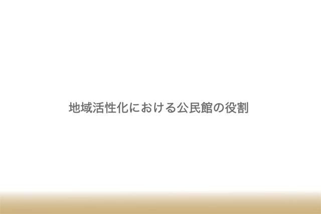 K_presen07.jpg