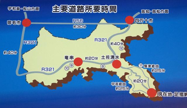ahizurimisaki_map.jpg