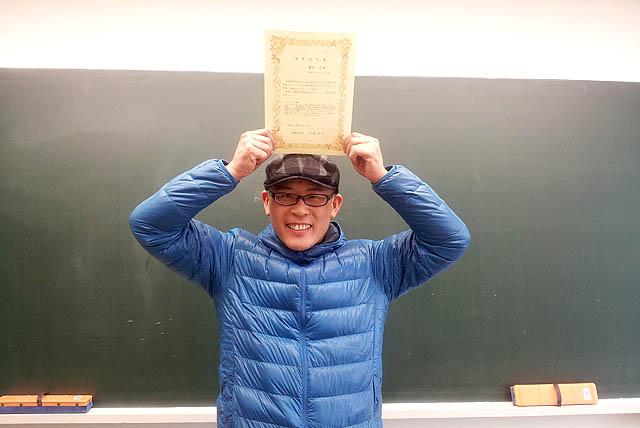 aidai_diploma.jpg