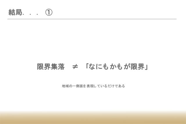 akanma_presen19.jpg