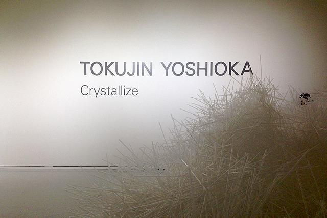crystallize_entrance.jpg