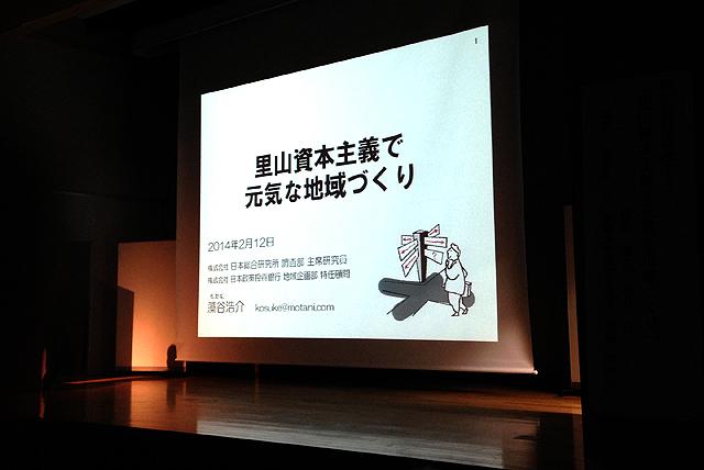 ecpr36th_seminar.jpg