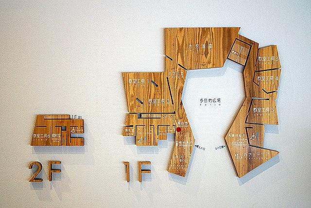 geibunkan_floormap.jpg
