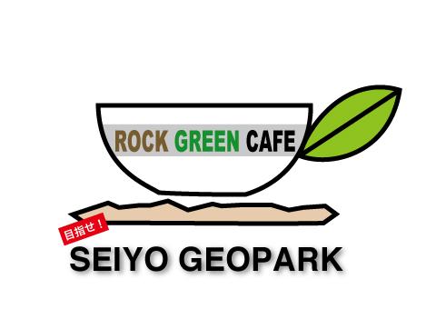 geopark_logo.jpg