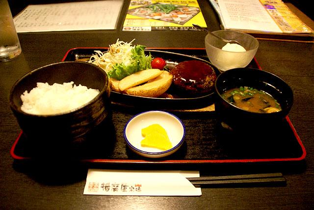 harimayasoutoku_berg.jpg