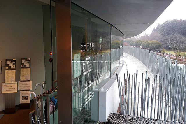hoki_entrance.jpg