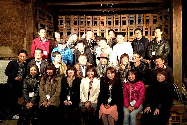 ikedaya_members.jpg