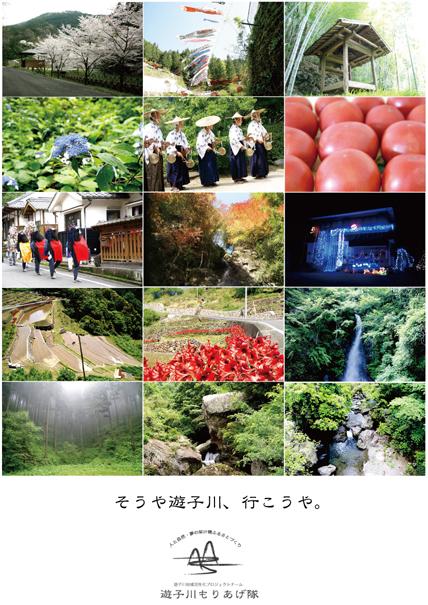 imageposter_alls.jpg