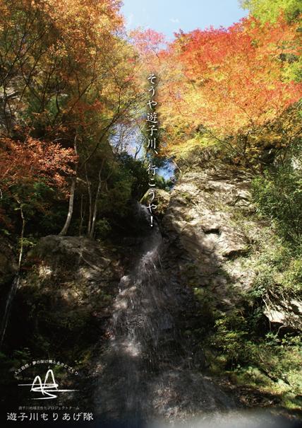 imageposter_autumns.jpg
