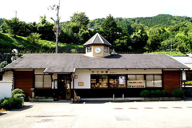 iyonakayama_mokkohause.jpg