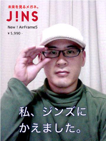 jins_poster.jpg