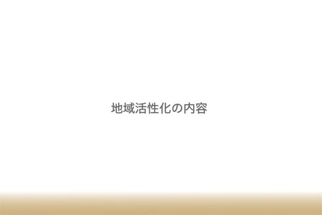 k_presen11.jpg