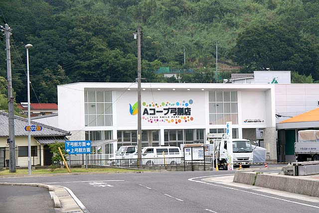 kamijimacho_acorp.jpg