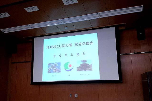 kamijimacho_exchange.jpg