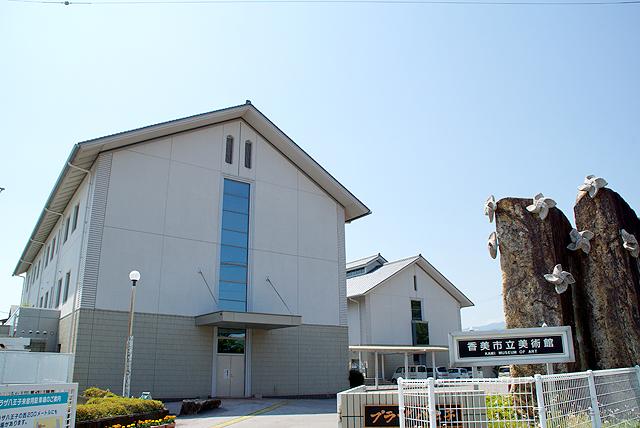 kamimuseum_facade1.jpg