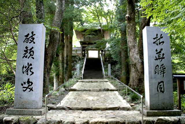 keijuji_gate.jpg