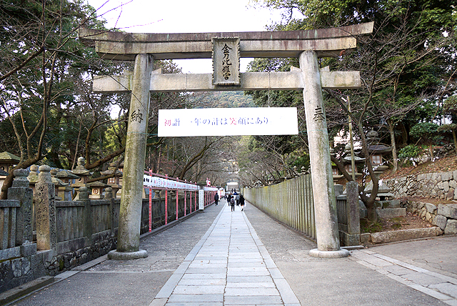 konpira_torii.jpg