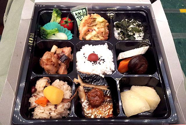 kps_lunchbox.jpg