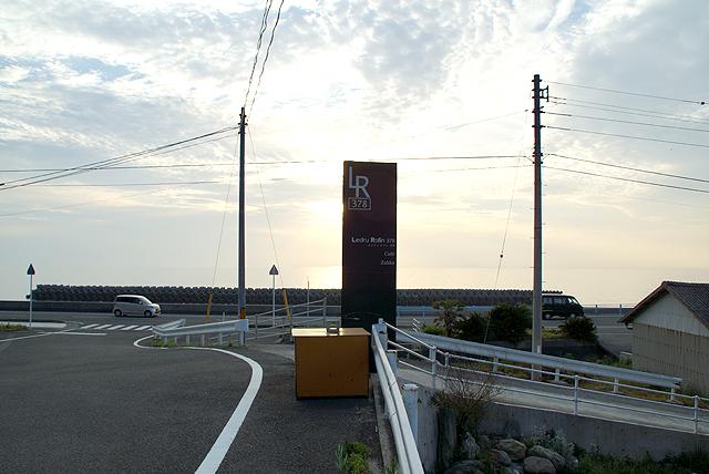 lr378_entrance.jpg