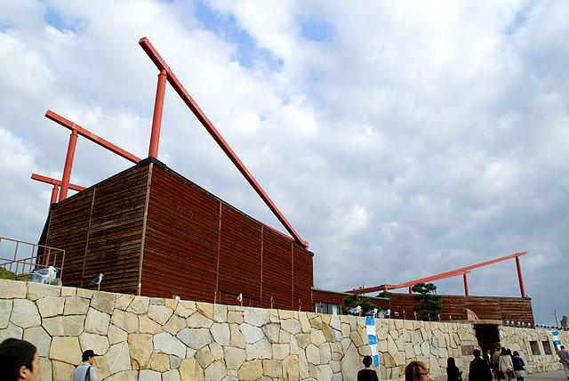 megi_informationcenter.jpg