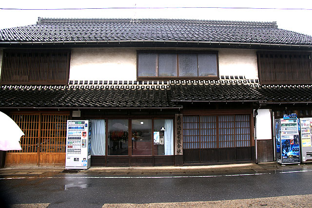 mikuriya_sakaya.jpg