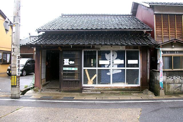 mikuriya_tatamiya.jpg