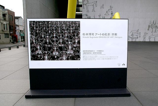 mimoca_event.jpg