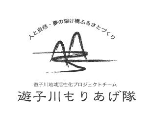 moriagetai_logo2.jpg