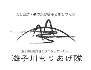 moriagetai_logo_old.jpg