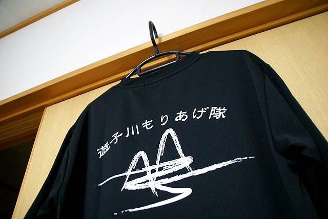 moriagetai_wear_back.jpg