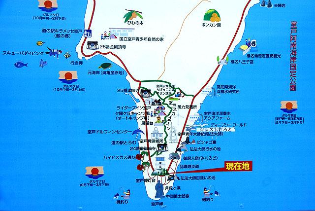 murotogeo_map.jpg