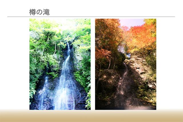 nagata_presen05.jpg