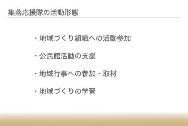 nagata_presen09.jpg