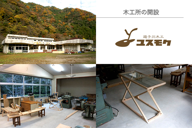 nagata_presen17.jpg