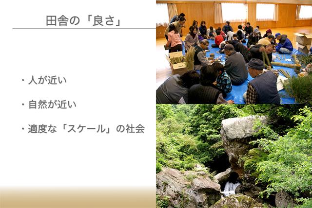 nagata_presen18.jpg