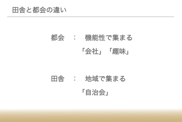 nagata_presen19.jpg