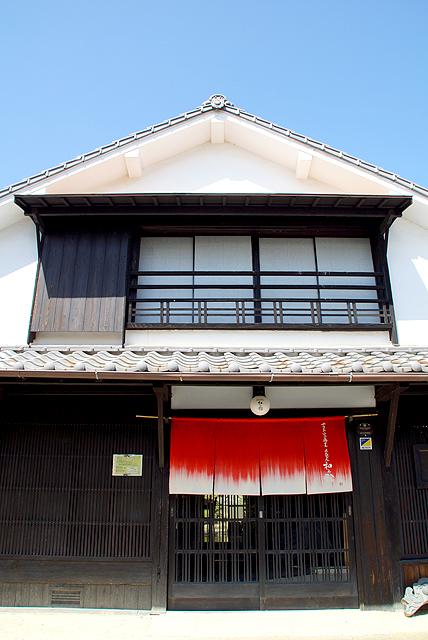nagomikan_facade.jpg