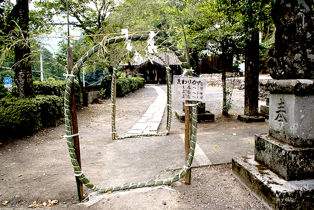 nagoshisai1.jpg