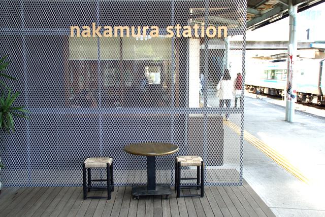 nakamurast_restspace.jpg
