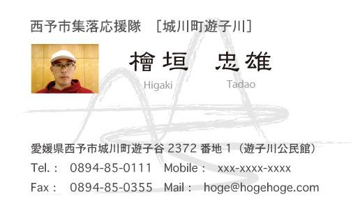 namecard_image_o.jpg